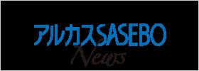最新情報発信〈ニュース〉 隔月発行 PDF