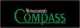 アルカスSASEBO情報誌〈コンパス〉 PDF