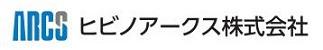 ヒビノアークス株式会社