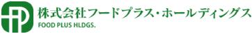 株式会社フードプラス・ホールディングス